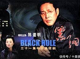 16年前马伊�P黄渤梁静曾在这部剧里当配角,如今最火的却是他们三