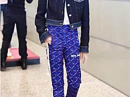 宋茜真潮流!一条紫色格子裤秀曲线,两边裤脚还带着不同色的腮帮