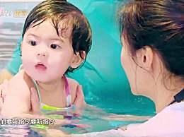 ����超怕水,波妞学潜水被呛,贾静雯一脸心疼:波妞更像是我女儿