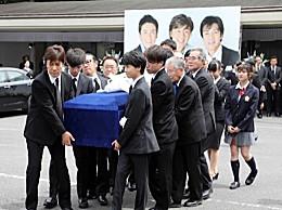 日本歌手西城秀树出殡