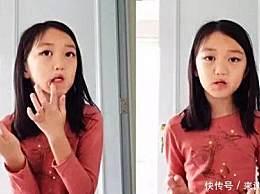 爆料李嫣经过三次整容, 如今终于完美蜕变了,基因还是很好的!