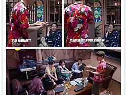 """第一次因为黄磊太聪明而""""讨厌""""他,因为他""""抢""""了马思纯的工作"""