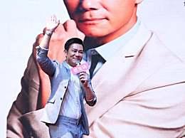 播放量破200亿《择天记》教宗张兆辉现身西安!