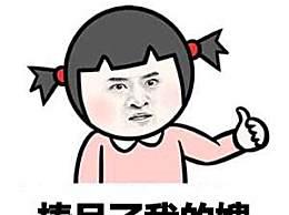 看脸?王晓晨谈拍吻戏须帅,胡歌还行,网友:这次韩庚可还凑合?