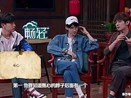 吴磊坐姿遭大侦探导演喊停,张若昀补刀让气氛尴尬,何炅机智救场