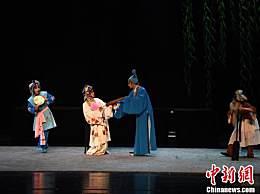 重庆95后大学生自导自演川剧《白蛇传》公演