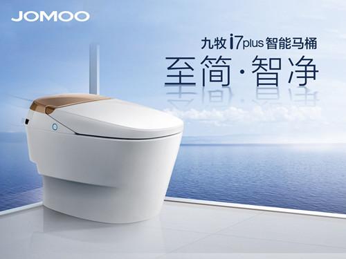 中国十大卫浴品牌中国十大卫浴品牌推荐