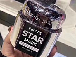 网红星空面膜来了 pny7's星空面膜好用吗
