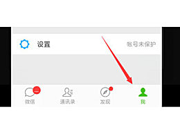 微信如何批量删除朋友圈