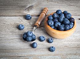 蓝莓能治疗近视吗 蓝莓对眼睛有什么好处