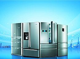 冰箱不制冷是怎么回事 冰箱不制冷怎么办