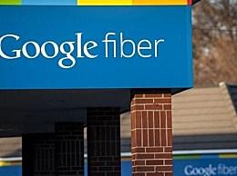 谷歌光纤项目野心不再继续收缩:两位高管离岗