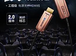 开博尔光纤HDMI线百米级工程旗舰 零衰减无辐射抗电磁干扰