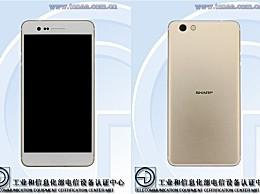 夏普Z3新机明日台湾首发:2K屏