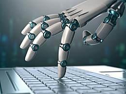 """被人类""""带坏""""?人工智能已出现种族和性别偏见"""