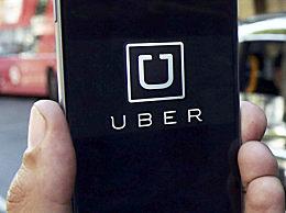Uber全球汽车项目副总裁离职 同Waymo诉讼无关