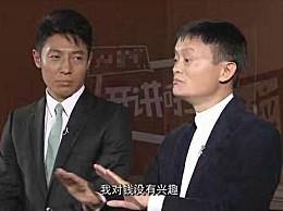 福布斯发布2017华人富豪榜 马云排第三