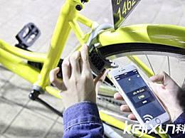 交通部发共享单车意见:实名制电子围栏