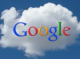 谷歌将发现Android漏洞赏金提升至20万美元