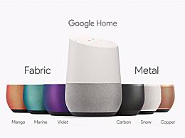 谷歌Home宣布支持蓝牙设备 并可连接免费的Spotify账户