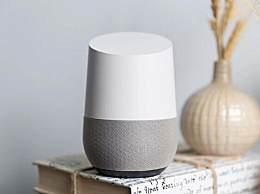 谷歌正研发迷你版Google Home智能音响 最早今秋亮相