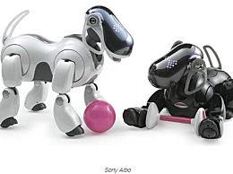 索尼明年将推出犬型家用机器人 能按照语音指示操作家电