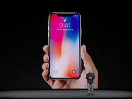 iPhone X周产量已提升至40万部 但3D传感器良品率依旧偏低