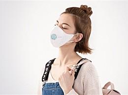米家定制版防雾霾口罩发布 单片售价14.9元