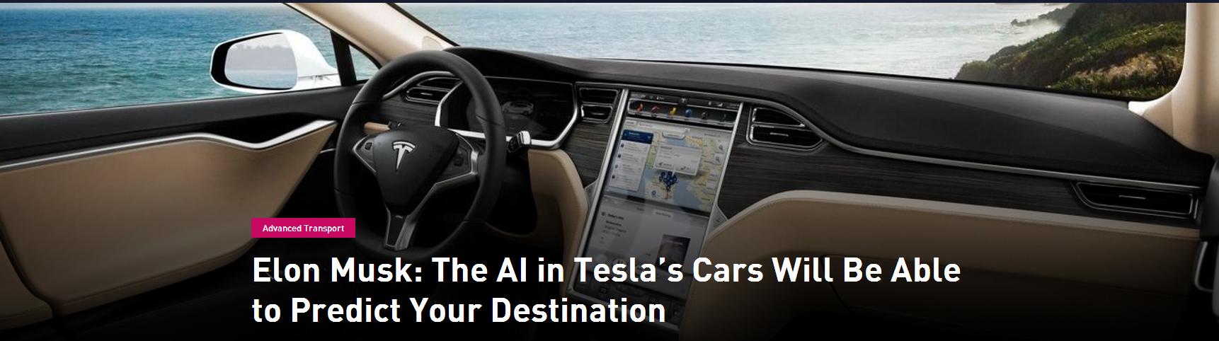 马斯克:特斯拉车载AI将能预测乘客目的地