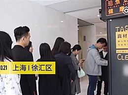 上海出现无人移动面馆 45秒出货食客感叹好神奇
