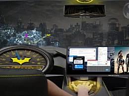 英特尔联手华纳兄弟  开发无人驾驶车内娱乐系统