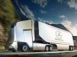 叫板特斯拉!奔驰也要研发自动驾驶货车了
