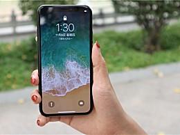 iPhone X国行256GB版已破发!售价仅9500元