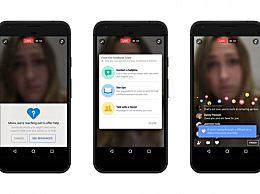扎克伯格:AI可造福人类 Facebook已用来阻止用户自杀倾向