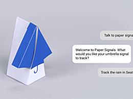 谷歌推出了有趣的实验项目 Paper Signals  让谷歌助手更好玩