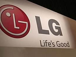 Q4业绩预期强劲 LG股价大涨6%创六年来最高水平