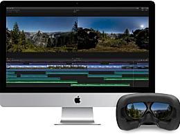 苹果已发布FCPX 10.4 加入一系列新功能