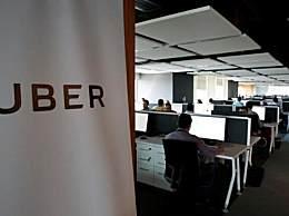 Uber废强制仲裁:为重塑自身品牌形象