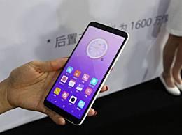 360手机N7月岩白版明日开始预约 6月3日开卖