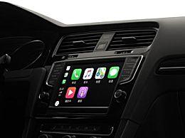 """苹果发布最新""""战绩"""":已有超400款汽车支持CarPlay"""