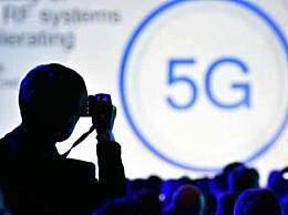 中国开启5G时代 外媒:用户量数周内将超美国韩国