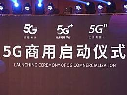 �A��Mate30系列5G版屠榜�p十一:��之�o愧的5G爆品