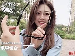 VLOG 23#:BOSE智能音�l眼睛上手,既是太��R又是耳�C