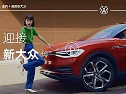 大众中国上线全新扁平车标Logo:耳目一新