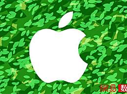 苹果再发行22亿美元绿色债券 助力科技与环保结合