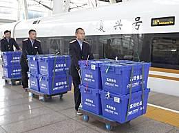 """铁路增开电商货运专列复兴号变身""""快递小哥"""""""