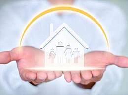 买新房除了首付还需要准备哪些钱 买房需要交哪些钱