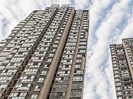 房产继承公证费多少钱 房产继承手续办理流程