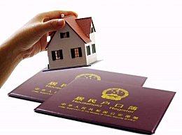 办理户口迁入条件 办理迁入户口所需要材料