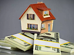 房子贷款办不下来的原因 买房贷款贷不下来永恒彩票办